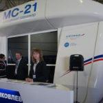 """""""Иркут"""" представил пилотажный тренажер для самолета МС-21-300"""