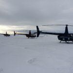 Путешествие на вертолете – новый вид туризма