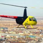 Росавиация одобрила процедурный тренажер вертолета R44