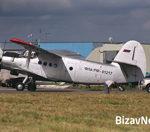 Санкт-Петербургский аэроклуб выселяют ради военных