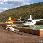 В Ульяновской области создают вертолетный центр