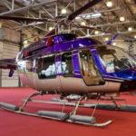 За поставку вертолета омскому колледжу поборются три претендента